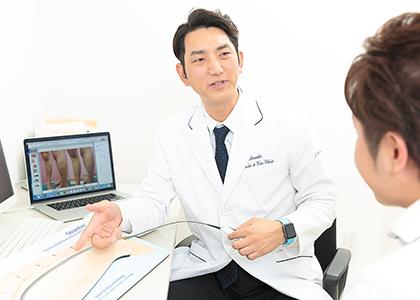 日帰り下肢静脈瘤 血管内カテーテル治療(保険診療)