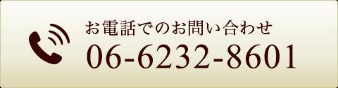 tel.06-6232-8601